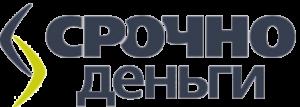 srochno_dengi-1024x366-2.png